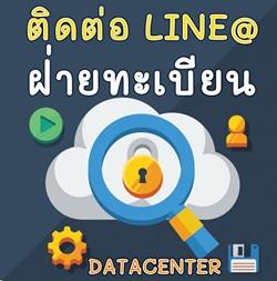 profiledatacenter250