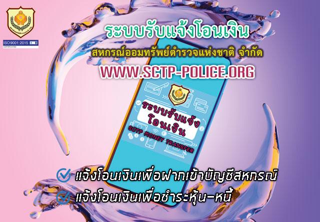 moneytranfer2