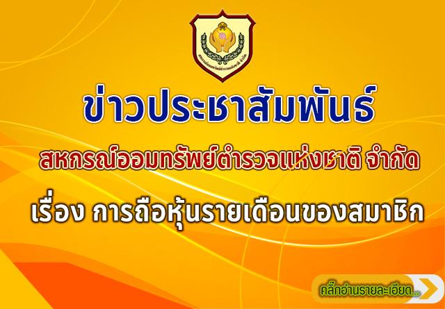 bannerpr_sharepv2