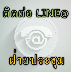 iconlinemeeting